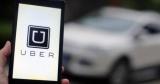 Uber у Києві подорожчав третій раз за місяць