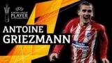 УЕФА назвал лучшего игрока Лиги Европы-2017/18