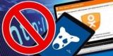 ВАСУ отказался отменять запрет российских соцсетей