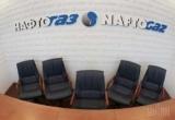 Против руководства Нафтогаза открыто уголовное производство - СМИ