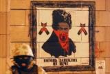 У Києві закрився салон меблів, на фасаді якого були знищені графіті часів Майдану