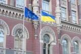 Украинский Банк подал иск против НБУ млн.