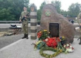 В Мариуполе открыли памятник убитым террористами пограничникам