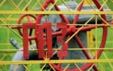 В Україні зросла кількість аварійних газопроводів - ЗМІ