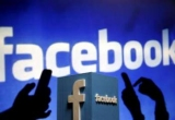 Испания оштрафовала Facebook за $ 1,2 млн за нарушение конфиденциальности