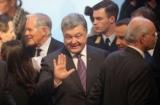 В банке Порошенко не согласовывали перевод средств из ВБР