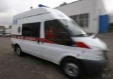 На Дніпропетровщині у важкому стані госпіталізовані діти, постраждалі від вибуху боєприпасу