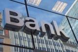 Под санкции попал главный банк компенсации между Россией и Сирией - СМИ