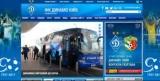 Київське «Динамо» видалило російськомовну версію свого сайту