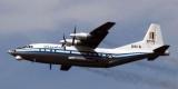 Самолет ВС Мьянмы с 116 пассажирами исчез с радаров