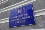 Активисты медслужбы Евромайдана требуют назначить министра здравоохранения