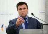 Климкин рассказал, откуда у него сотни тысяч наличными