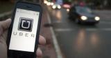 Uber дозволив додавати проміжні зупинки під час поїздки