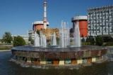 Юг-Украинская АЭС подключила к сети второй энергоблок