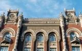 В Украине количество банковских отделений уменьшается