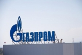 Еврокомиссия Газпром имеет условия для отказа от штрафов