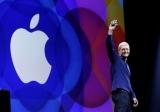 Apple выпустит iPhone X