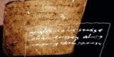 Ученым удалось прочесть невидимую древнюю надпись
