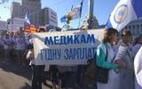 Мінфін назвав крайній термін погашення боргів із зарплат медиків