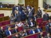 Верховная Рада приняла закон о новой минимальной зарплате
